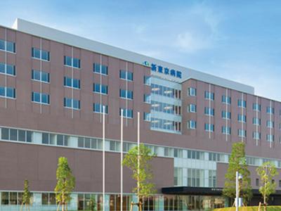 新東京病院