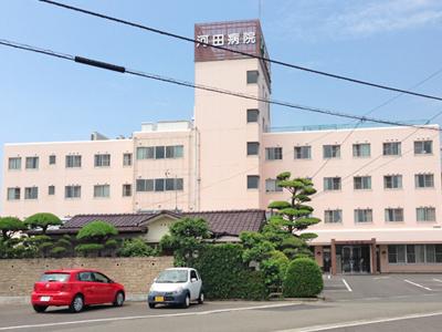 河田医院の写真1