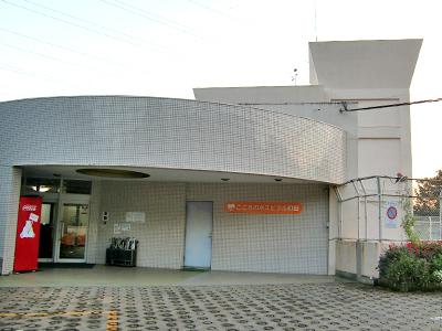 こころのホスピタル町田