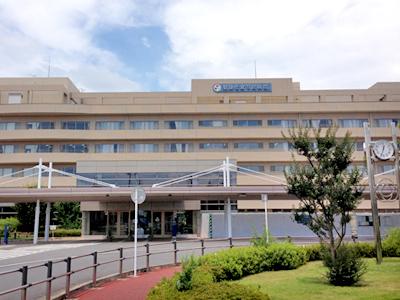 聖隷佐倉市民病院