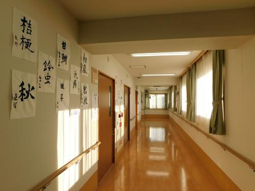 介護付き有料老人ホーム アネシス寺田町のイメージ写真3102