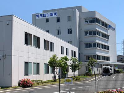 埼玉回生病院の写真1001