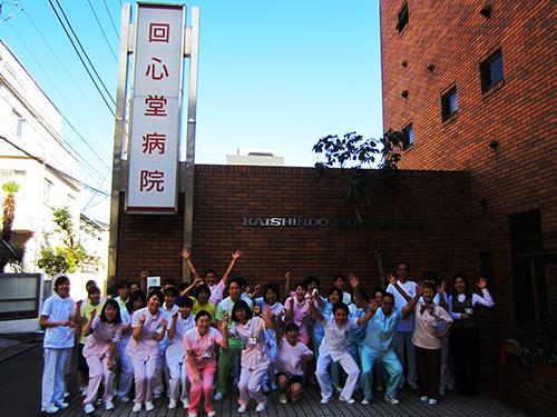回心堂病院の写真3001