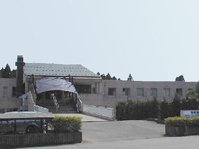 清和病院の写真