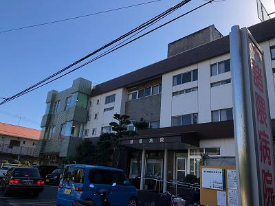 諸隈病院のイメージ写真1