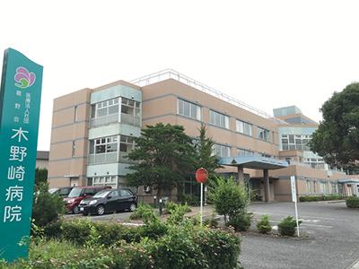 木野崎病院の写真1001