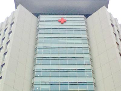 名古屋第一赤十字病院の写真1