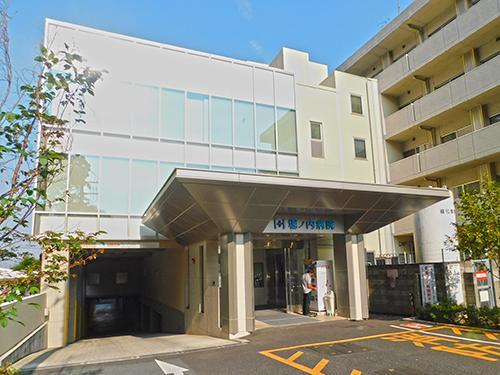 堀ノ内病院の写真3001