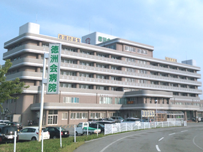 新庄徳洲会病院の写真