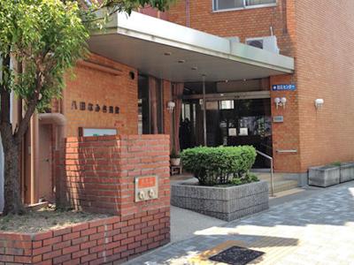 八田なみき病院の写真1001