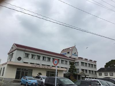 富田病院の写真