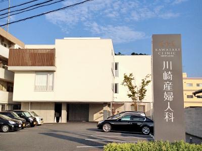 川崎産婦人科の写真1