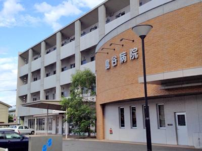 島谷病院の写真1