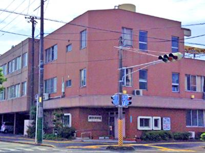 綿田内科病院の写真1