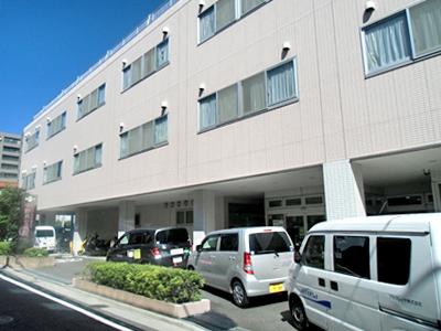 中野共立病院の写真1001