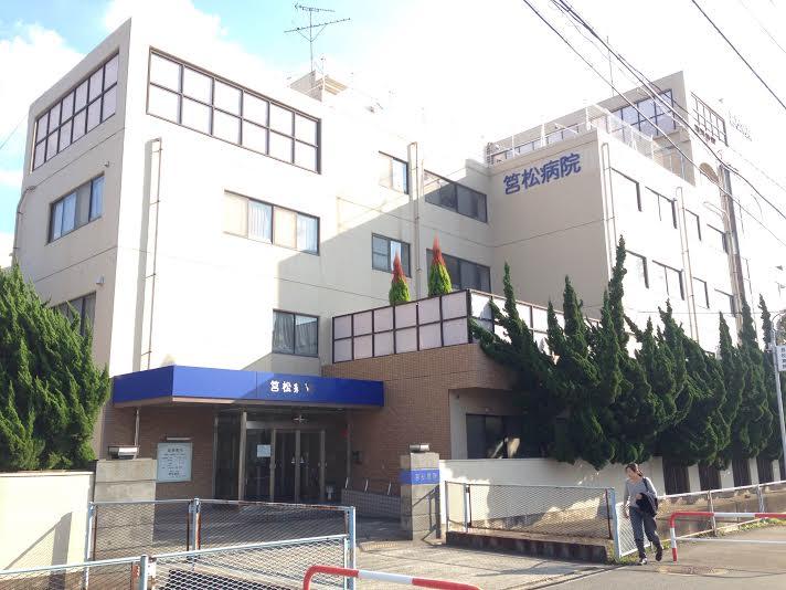 筥松病院の写真1