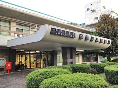 リハビリテーション中伊豆温泉病院の写真1001