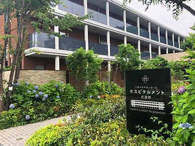 ホスピタルメント武蔵野の写真1001