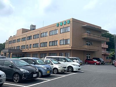 笠幡病院の写真1001