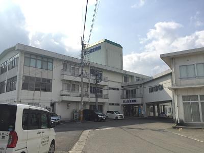 田上記念病院