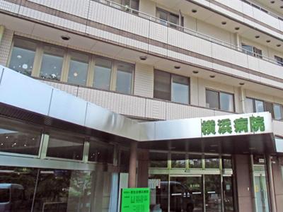 育生会横浜病院の写真