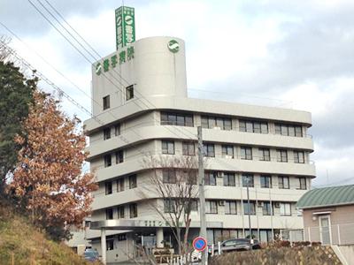 書写病院の写真1001