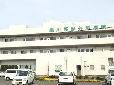 森川整形外科病院のイメージ写真1