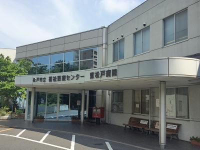 松戸市立福祉医療センター 東松戸病院の写真1
