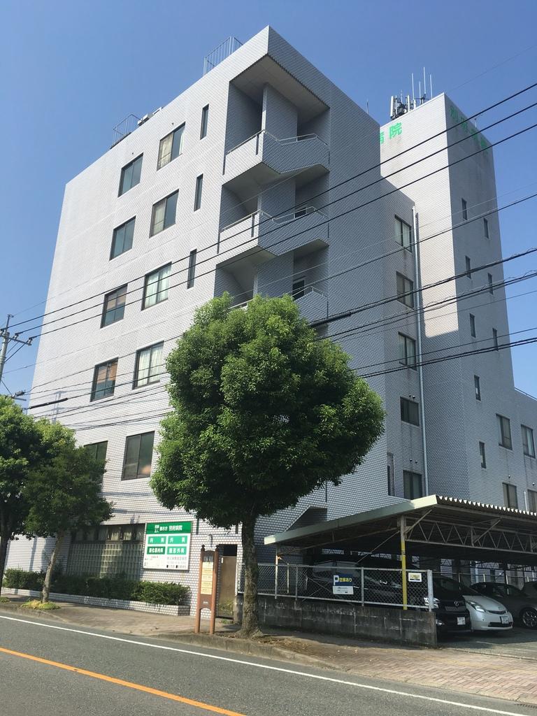 別府病院の写真1