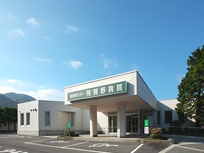 脳神経センター阿賀野病院