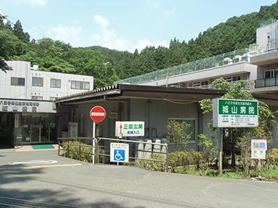 城山病院の写真