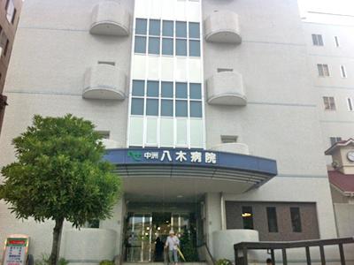 中洲八木病院