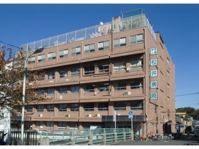 松井病院の写真1001