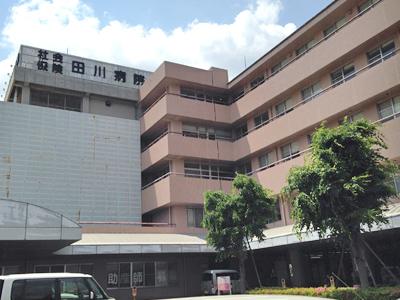 社会保険田川病院の写真