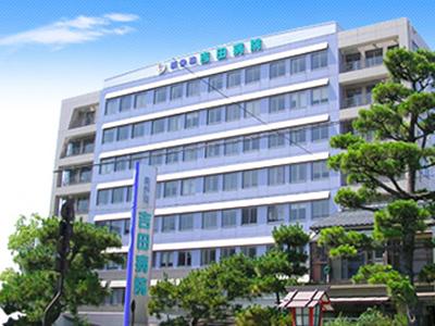 表参道吉田病院の写真1