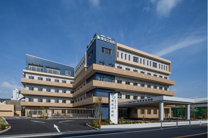 愛泉会病院の写真
