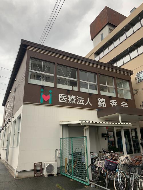 阪和ケアプランセンターの写真1001