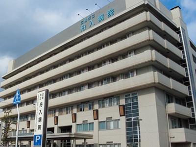 広島市立舟入市民病院の写真1