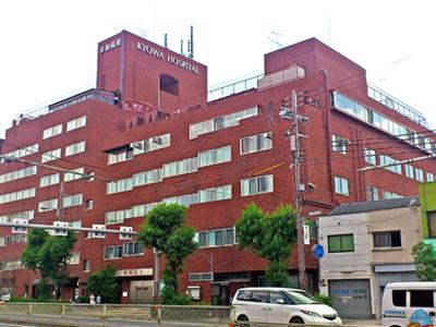 共和病院の写真1001