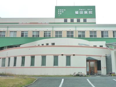 植田病院の写真1