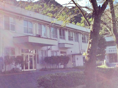 平尾台病院の写真1