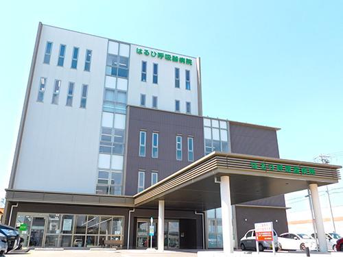 はるひ呼吸器病院の写真1