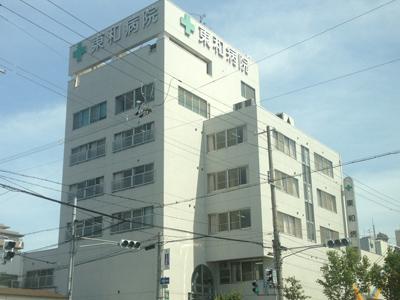 東和病院の写真