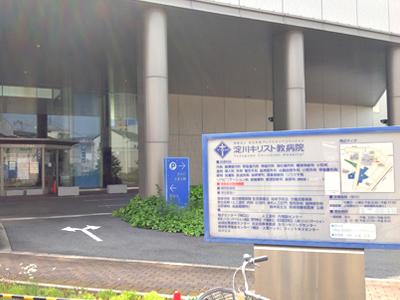 淀川キリスト教病院の写真