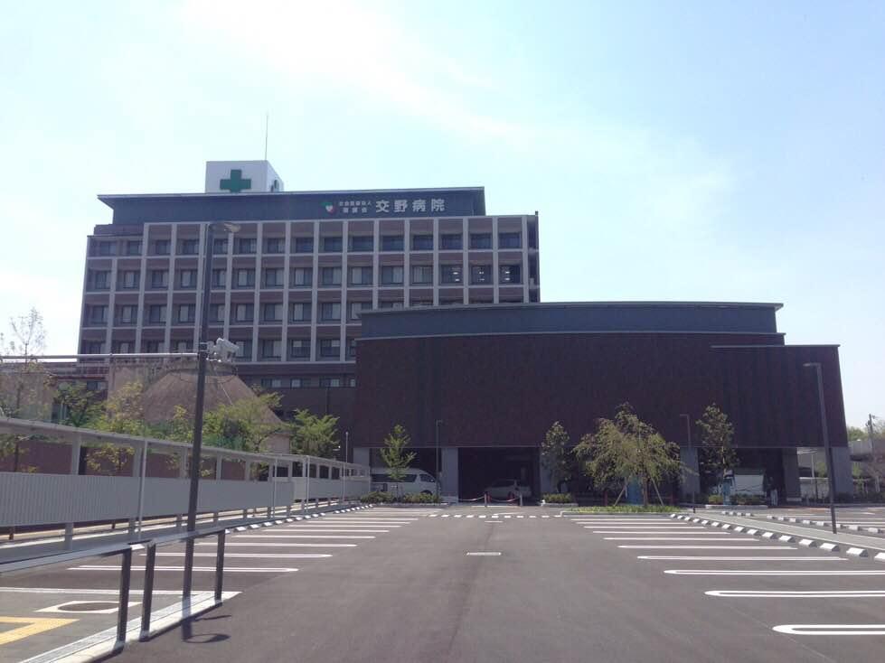 交野病院の写真1001