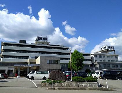 鷲見病院の写真1001