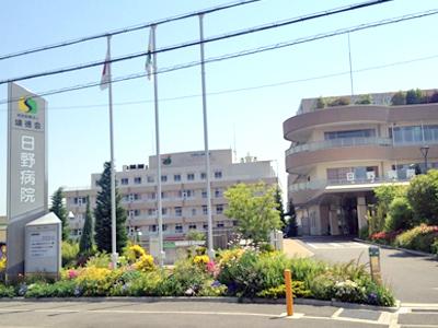 日野病院のイメージ写真1