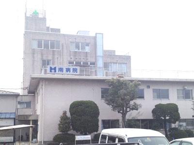久御山南病院の写真1001