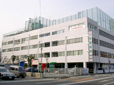 安藤病院の写真1001