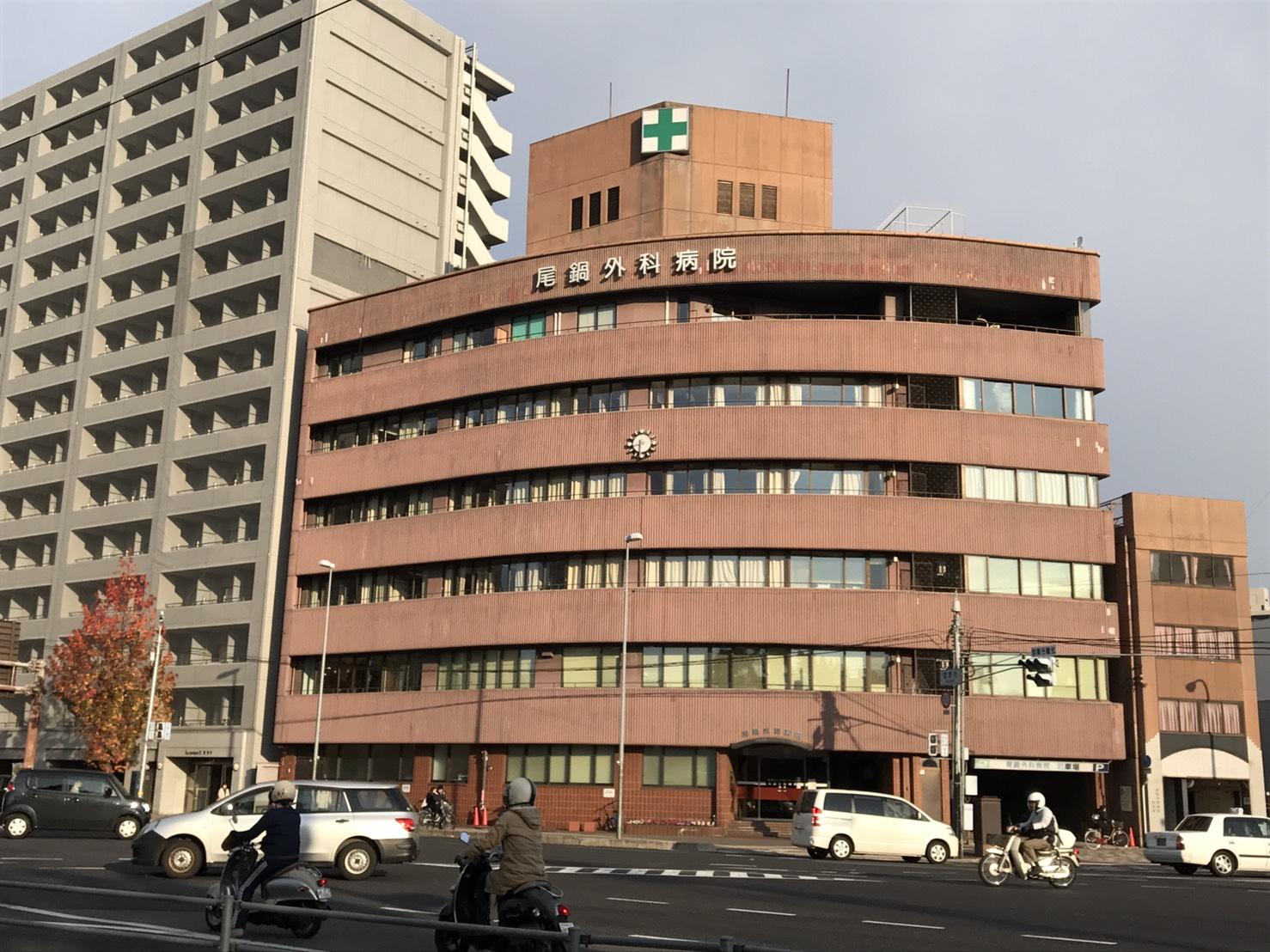 広島中央リハビリテーション病院の写真1